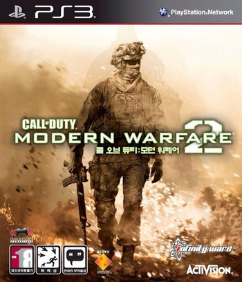 PS3 coverM (BLKS20159)
