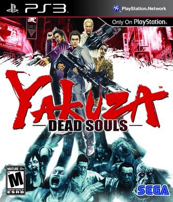 Yakuza: Dead Souls PS3 coverM (BLUS30826)