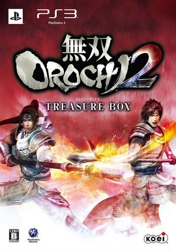 Musou Orochi 2 (Treasure Box) PS3 coverM (KTGS30197)