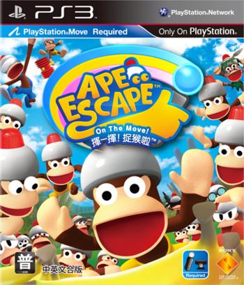 揮一揮!捉猴啦 PS3 coverM (BCAS20159)