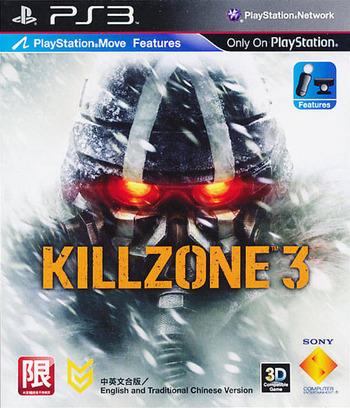 殺戮地帶3 PS3 coverM (BCAS25008)