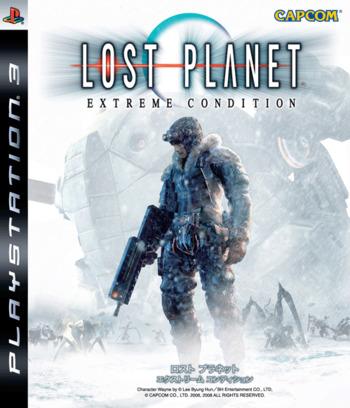 PS3 coverM (BLAS50042)