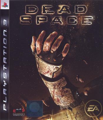 絕命異次元 PS3 coverM (BLAS50072)