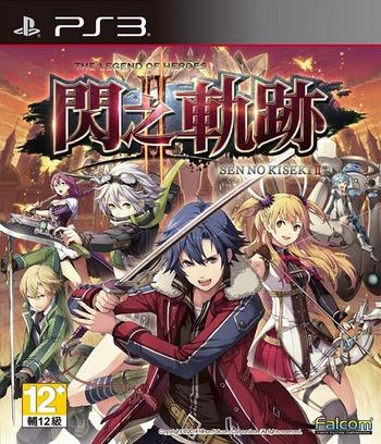 英雄傳說 閃之軌跡 II PS3 coverM (BLAS50740)