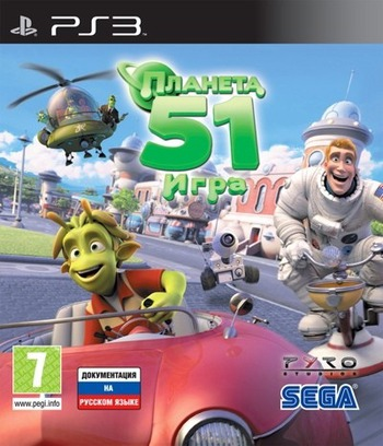 Planet 51: The Game PS3 coverM (BLES00584)