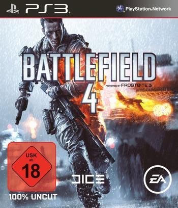 PS3 coverM2 (BLES01832)