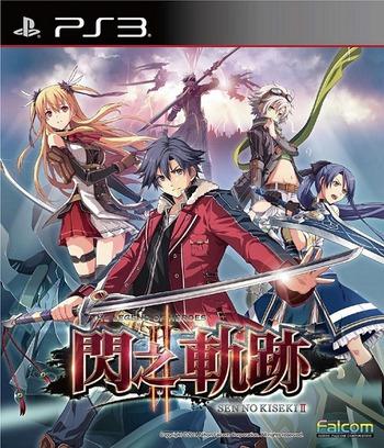 英雄傳說 閃之軌跡 II PS3 coverM2 (BLAS50740)