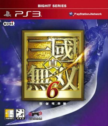 PS3 coverMB (BLKS20052)