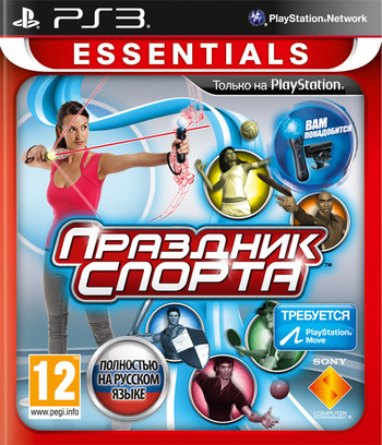 Sports Champions PS3 coverMB (BCES01012)