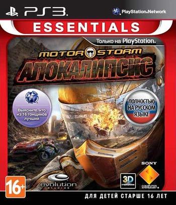 MotorStorm Apocalypse PS3 coverMB (BCES01104)