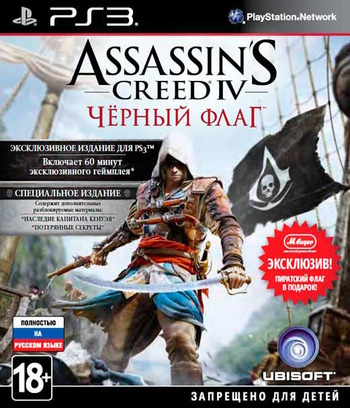 Assassin's Creed IV: Black Flag PS3 coverMB (BLES01882)