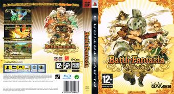 Battle Fantasia PS3 cover (BLES00253)