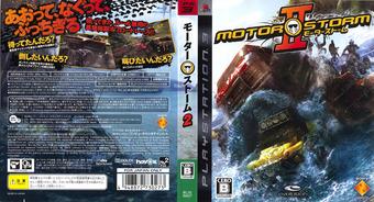 モーターストーム 2 PS3 cover (BCJS30027)