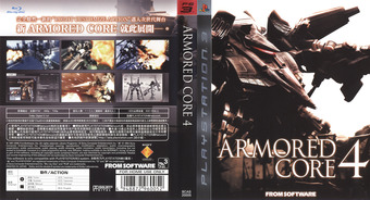 Armored Core 4 PS3 cover (BCAS20005)