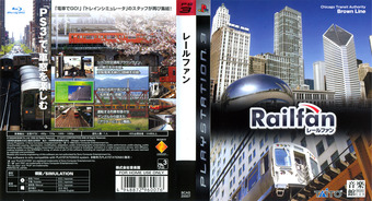 Railfan PS3 cover (BCAS20007)