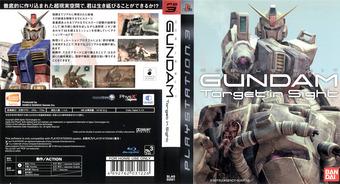Gundam: Target in Sight PS3 cover (BLAS50001)