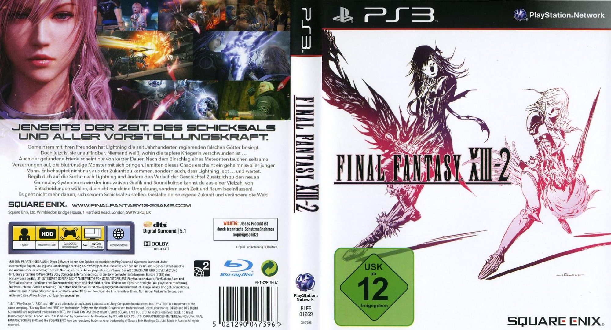 PS3 coverfullHQ (BLES01269)