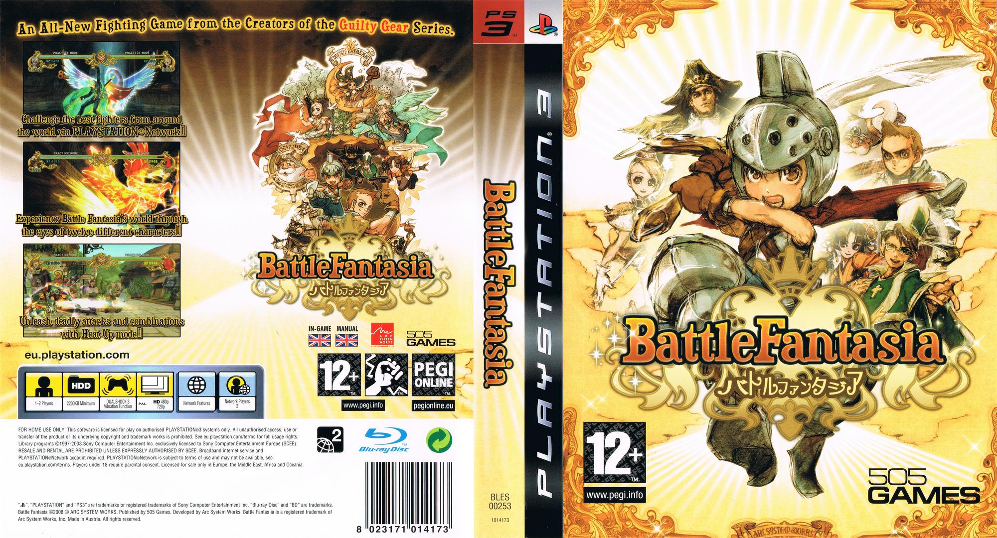Battle Fantasia PS3 coverfullHQ (BLES00253)