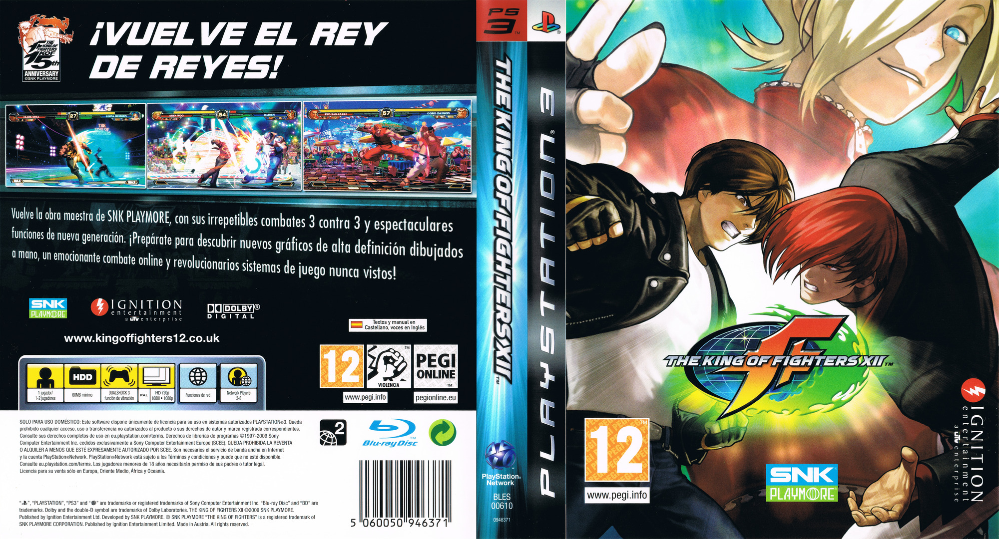 PS3 coverfullHQ (BLES00610)