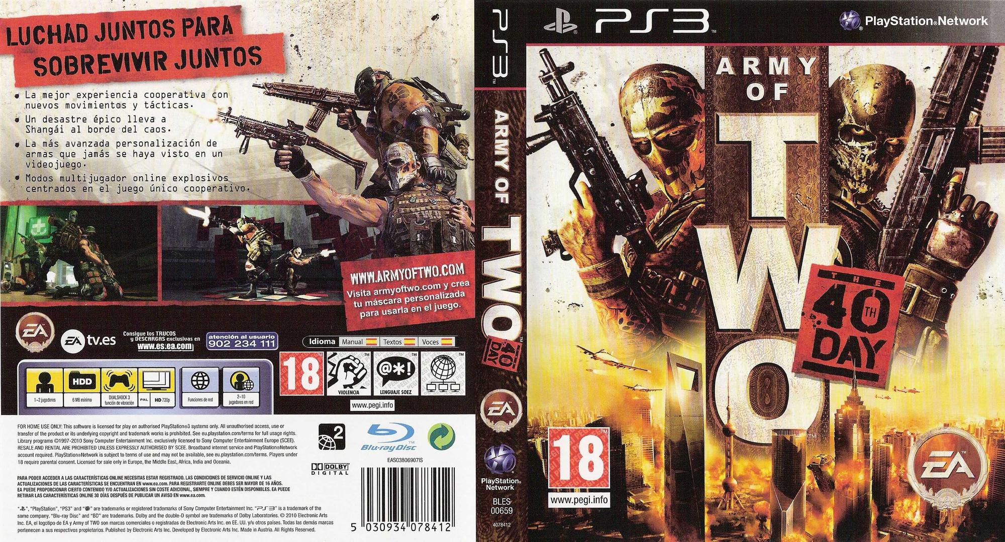 PS3 coverfullHQ (BLES00659)