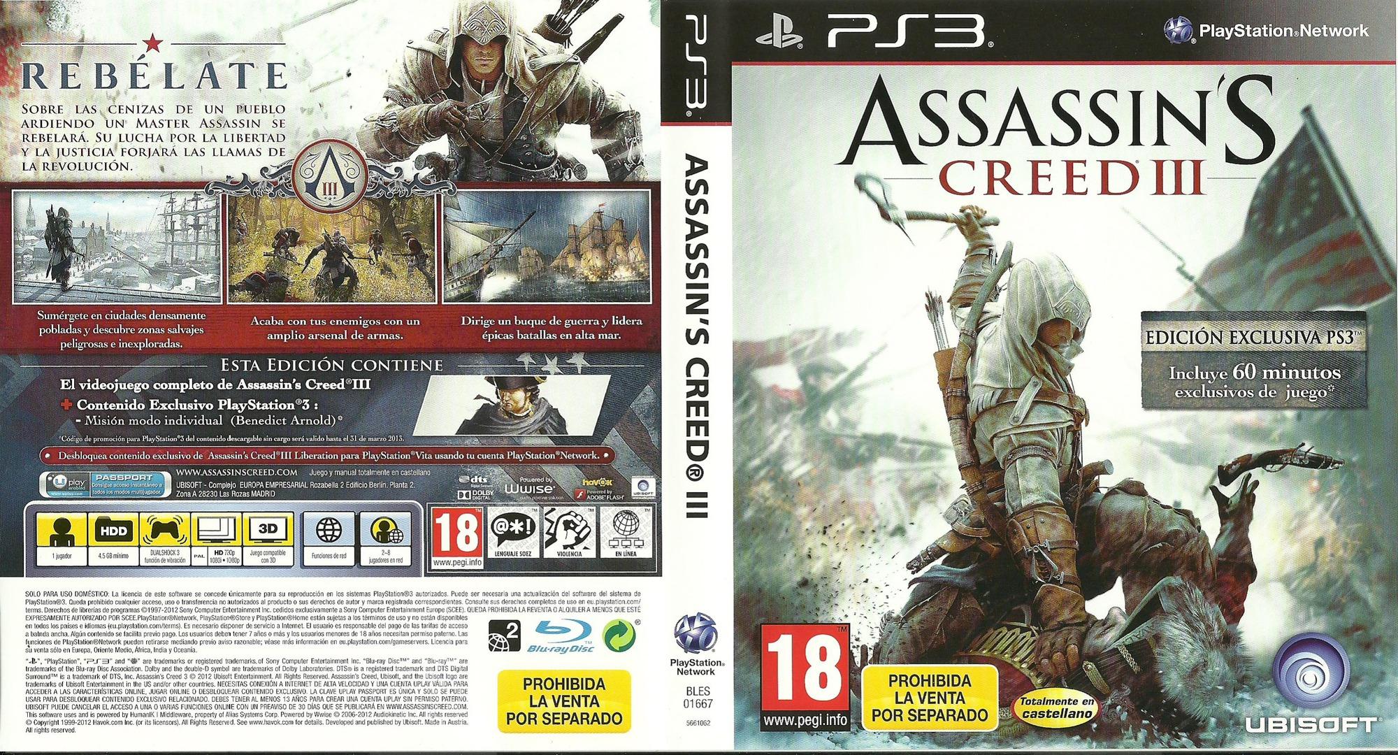 PS3 coverfullHQ (BLES01667)