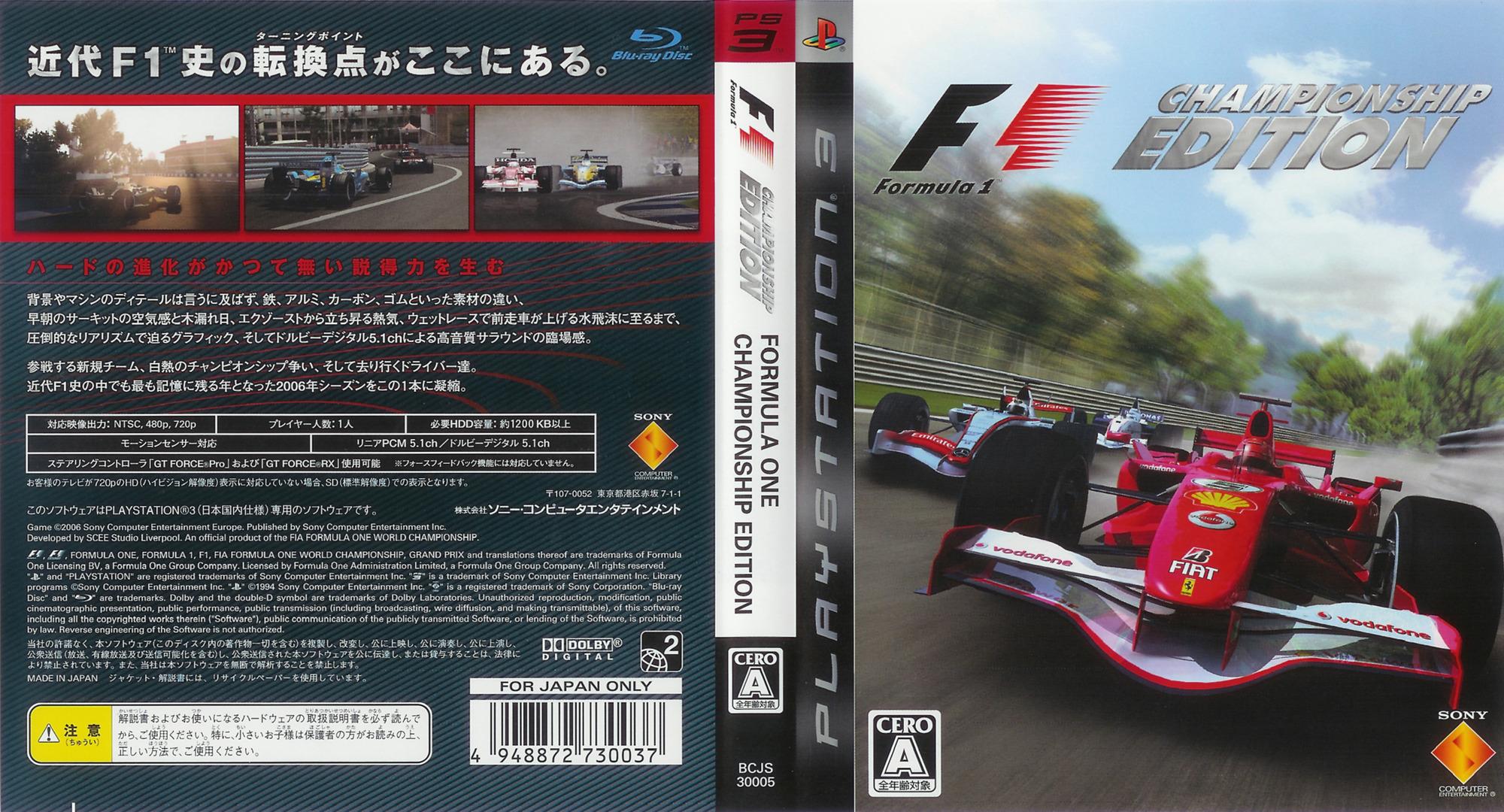 PS3 coverfullHQ (BCJS30005)