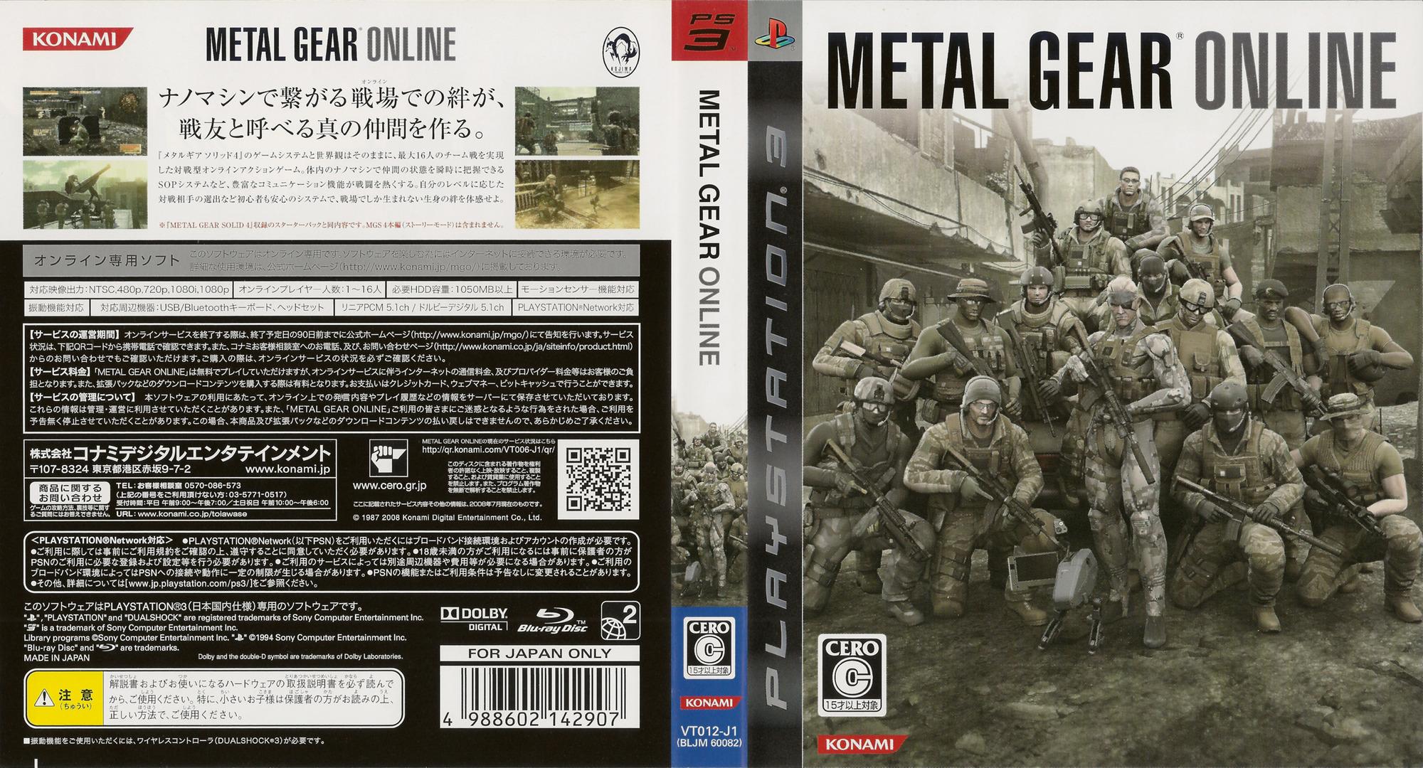 PS3 coverfullHQ (BLJM60082)