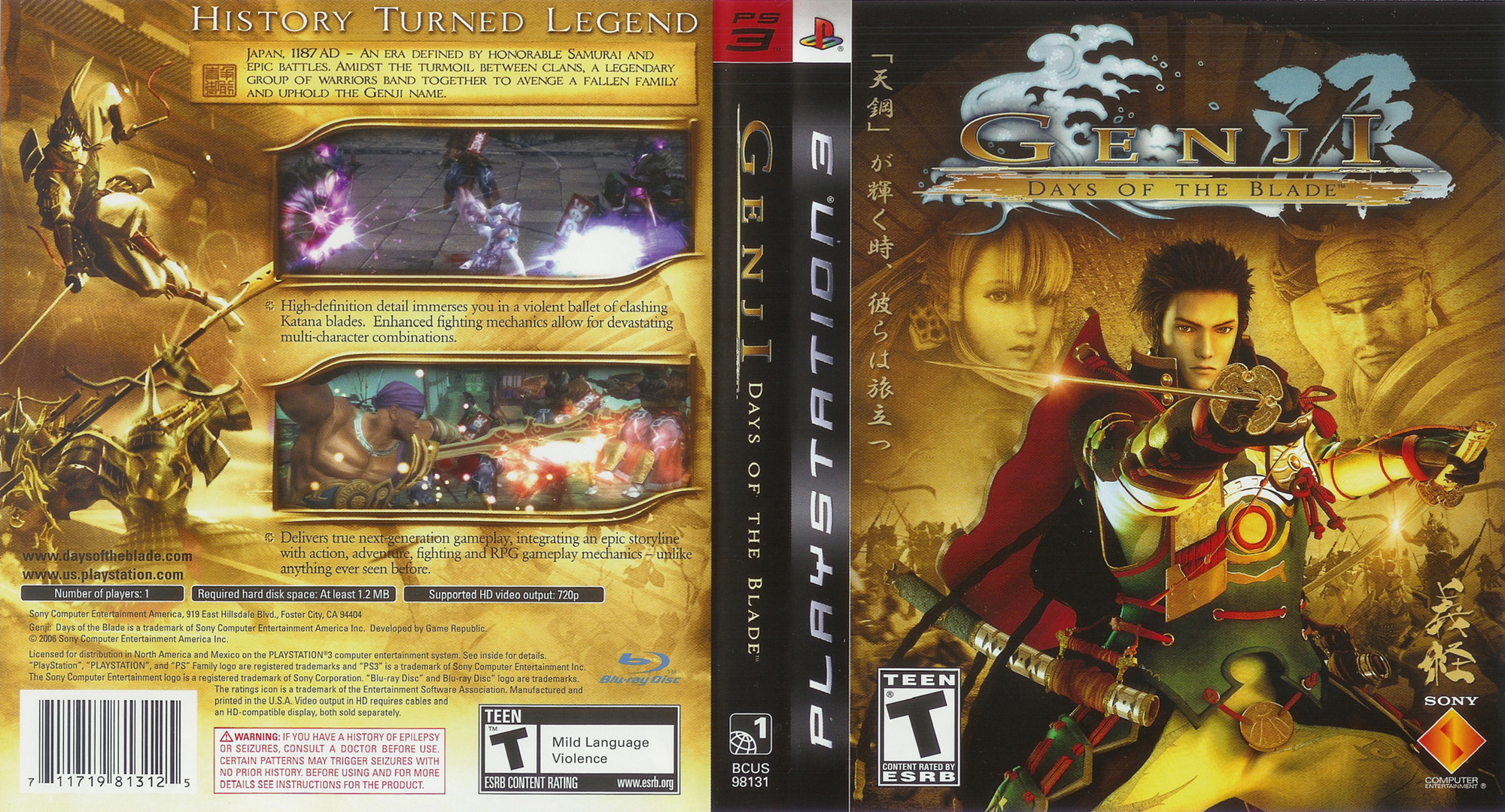 Genji: Days of the Blade PS3 coverfullHQ (BCUS98131)