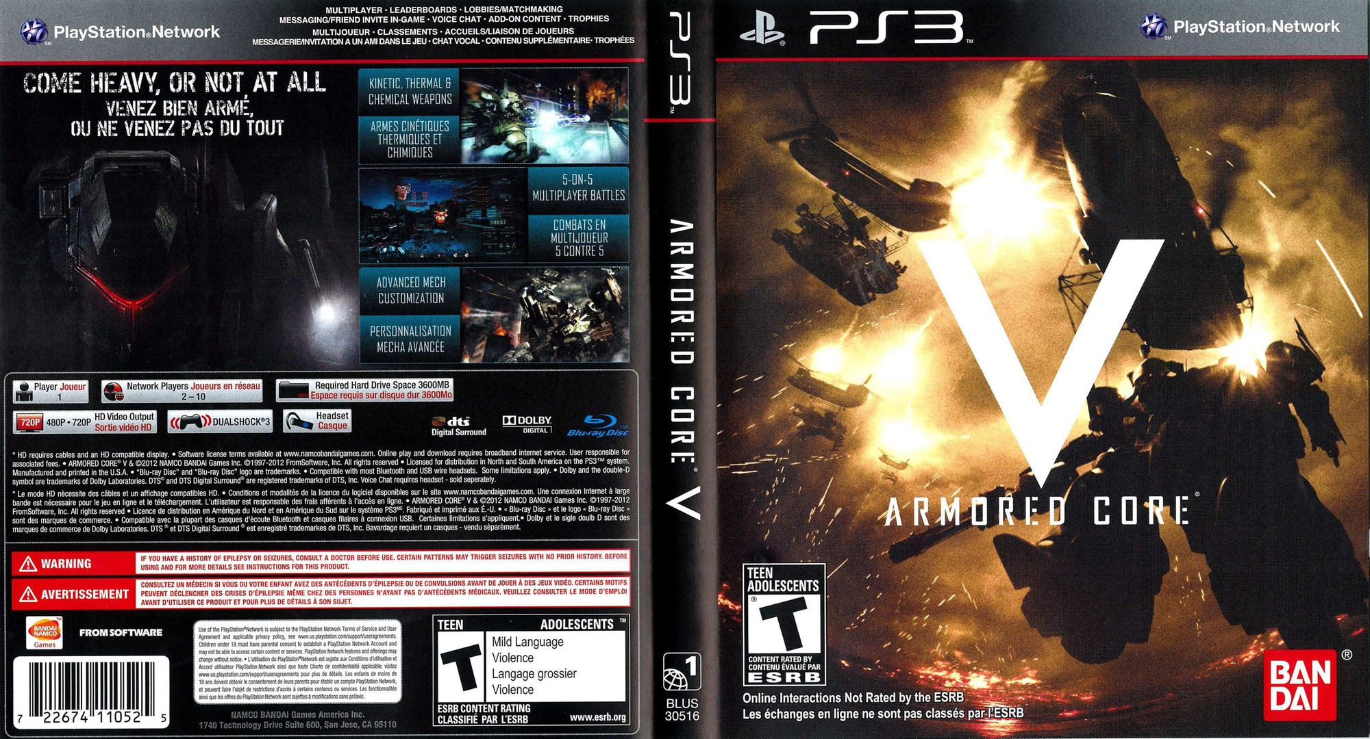 Armored Core V PS3 coverfullHQ (BLUS30516)