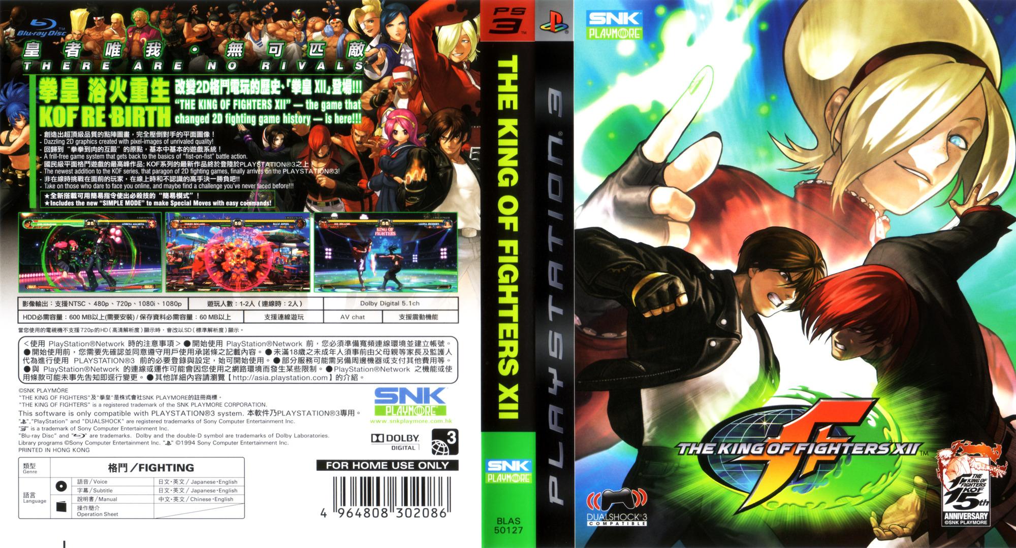 PS3 coverfullHQ (BLAS50127)