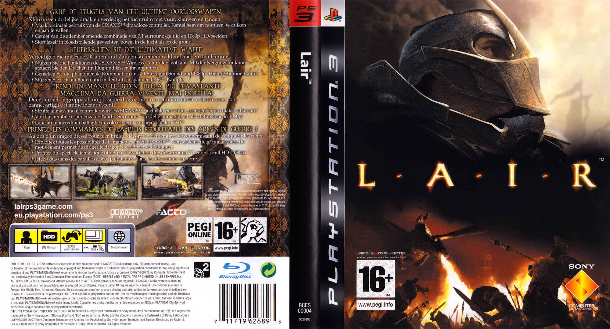 PS3 coverfullHQ2 (BCES00004)