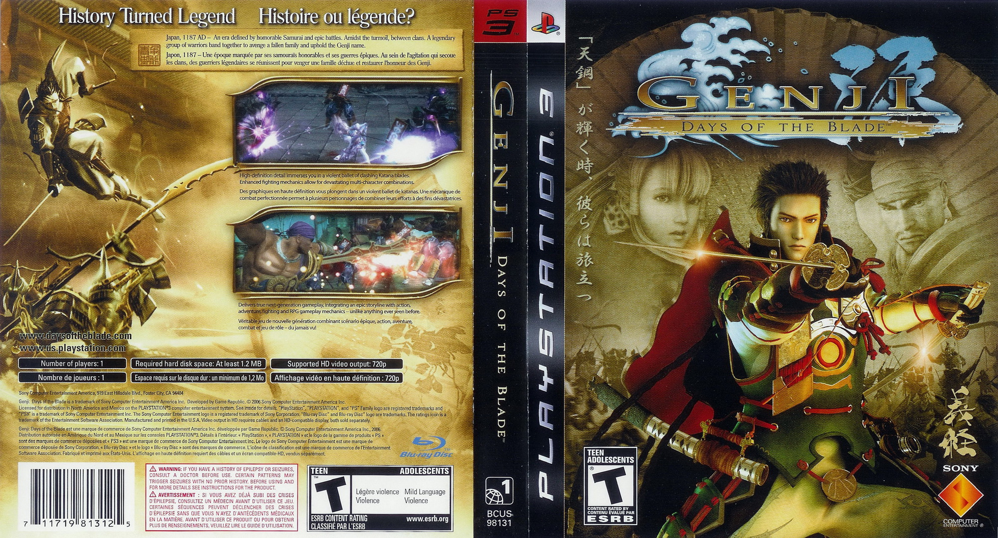 Genji: Days of the Blade PS3 coverfullHQ2 (BCUS98131)