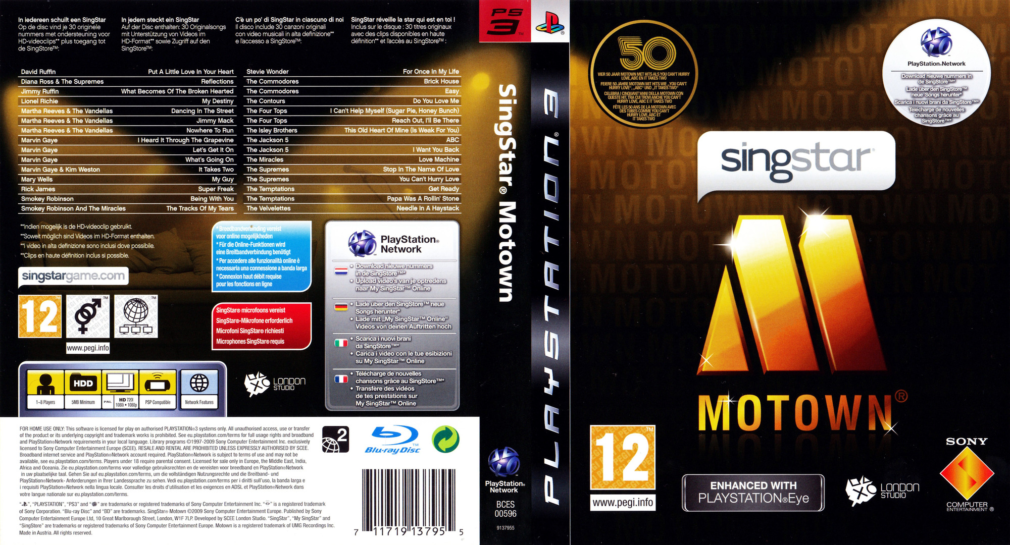 PS3 coverfullHQB (BCES00596)