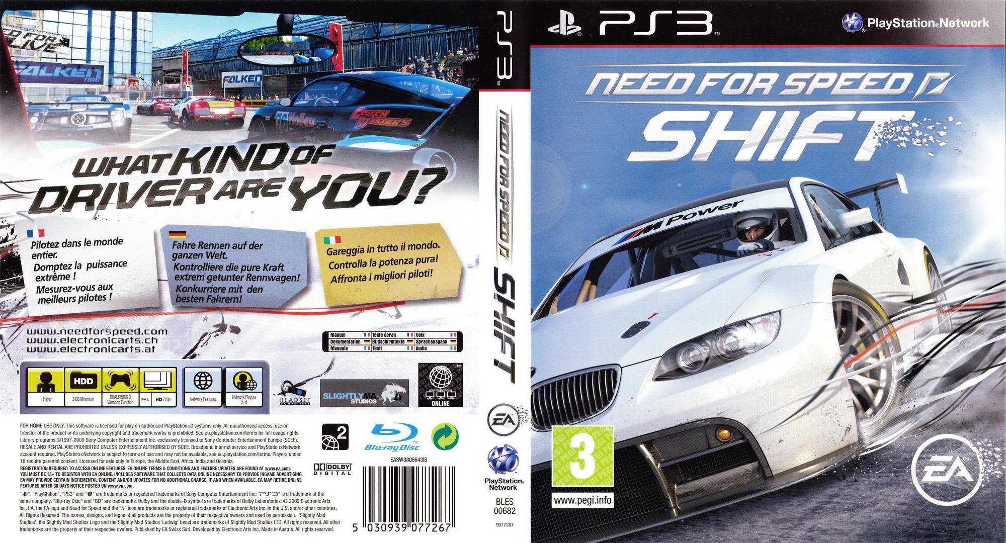 PS3 coverfullHQB (BLES00682)
