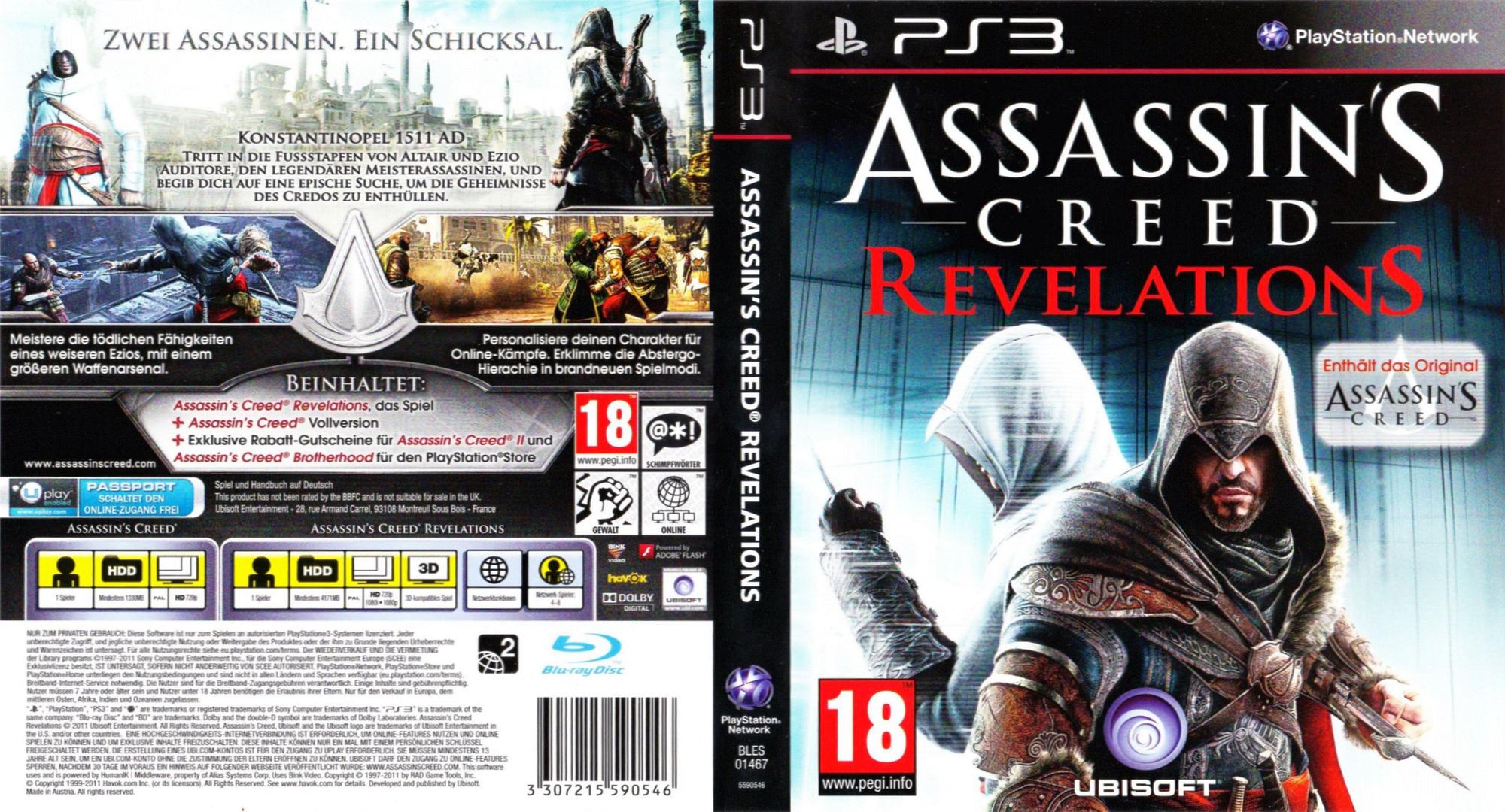 PS3 coverfullHQB (BLES01467)