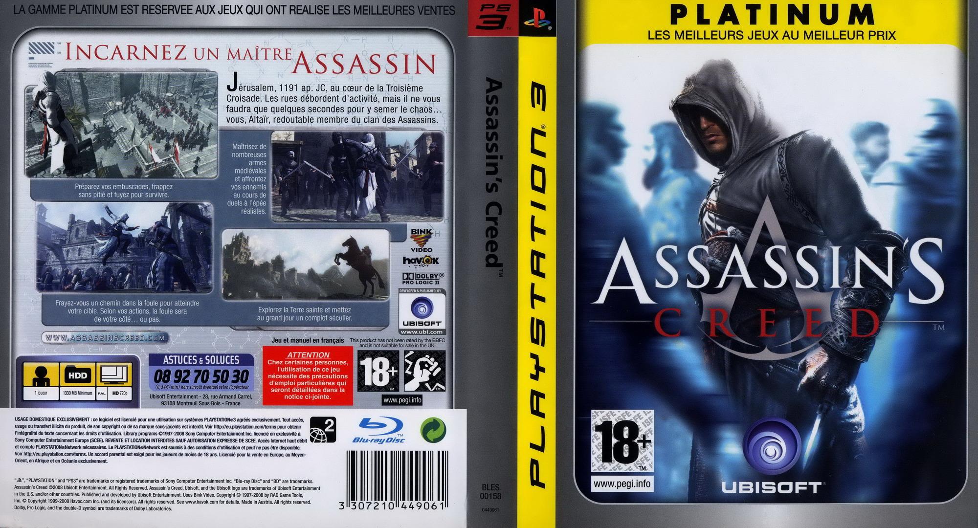 PS3 coverfullHQB (BLES00158)