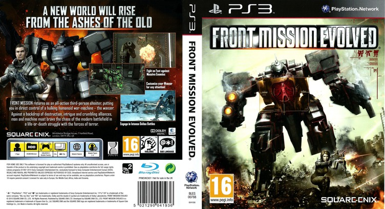 Front Mission Evolved PS3 coverfullM (BLES00788)