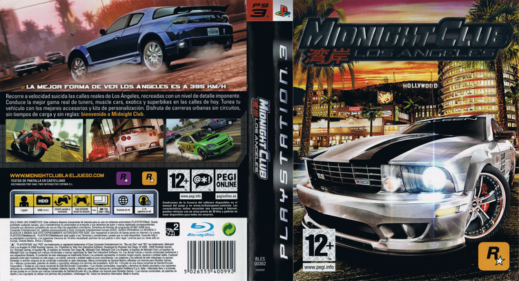PS3 coverfullM (BLES00362)