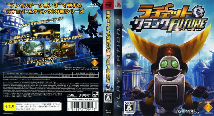 ラチェット&クランク FUTURE PS3 coverfullM (BCJS30014)