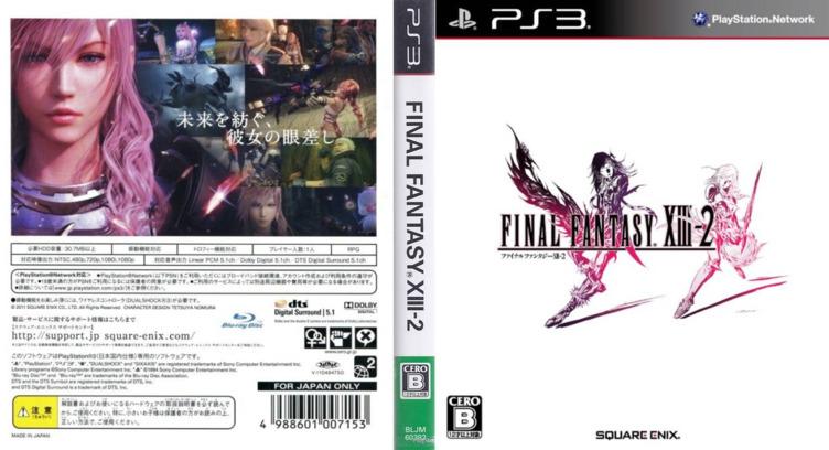 ファイナルファンタジーXIII-2 PS3 coverfullM (BLJM60382)