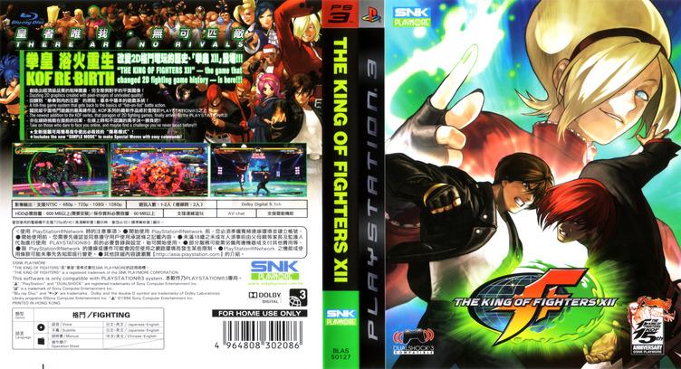 PS3 coverfullM (BLAS50127)