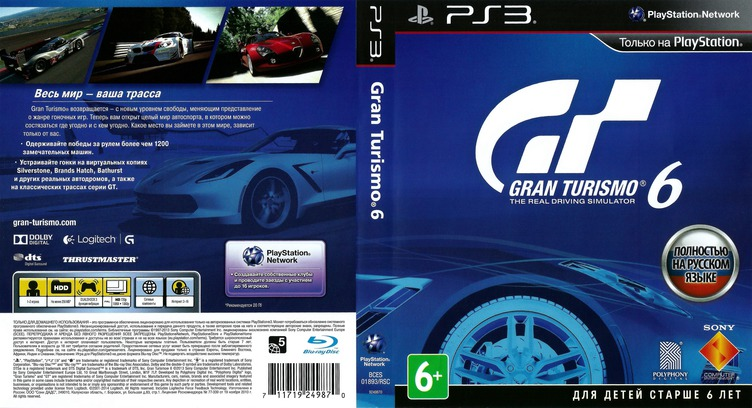 Gran Turismo 6 PS3 coverfullM (BCES01893)