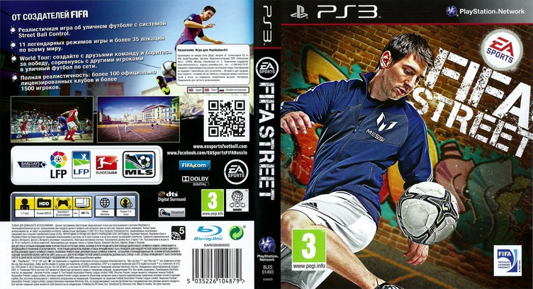 FIFA Street PS3 coverfullM (BLES01493)