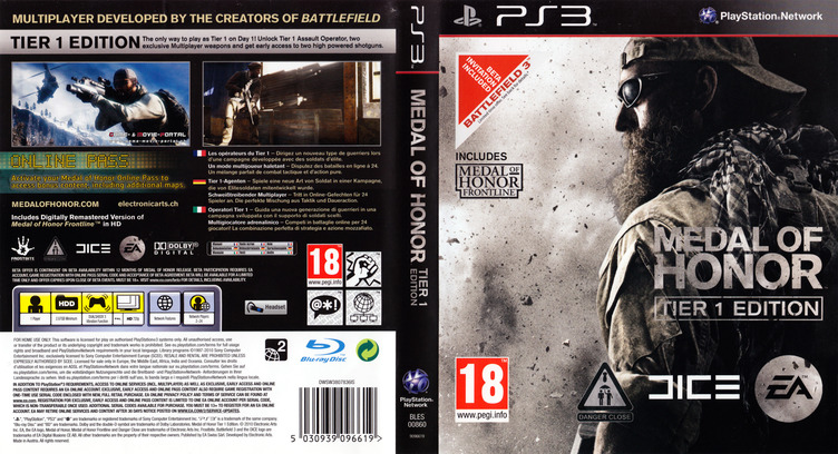 PS3 coverfullM2 (BLES00860)