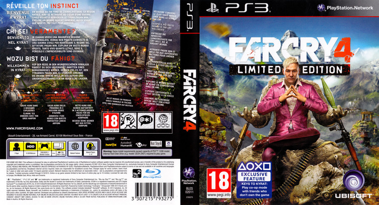 PS3 coverfullM2 (BLES02011)