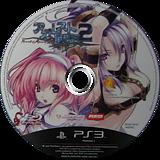 亞迦雷斯特戰記2 PS3 disc (BCAS20147)