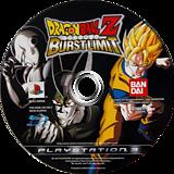 龍珠Z 爆發極限 PS3 disc (BLAS50054)