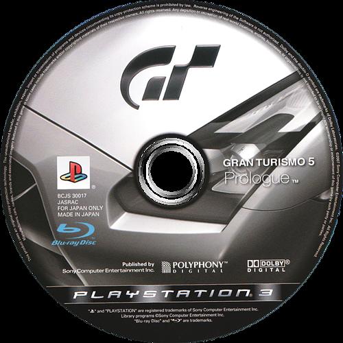 PS3 discM (BCJS30017)