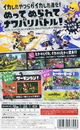Splatoon 2 Switch cover (AAB6A)