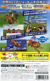 Champion Jockey Special Switch cover (AEESA)
